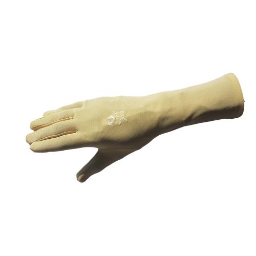 Gloves Yellow (Long)