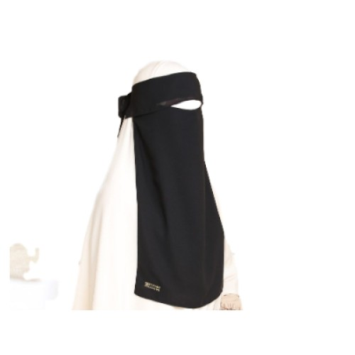 One Layer Niqab Coral with Flap (Hidden Eyes) Long